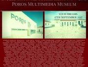 INTERNATIONAL SURREALISM NOW 2017 MULTIMEDIA POROS MUSEUM