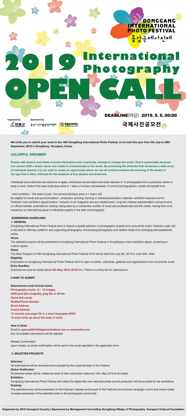 Call for Artists | DongGang International Photo Festival _